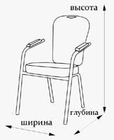 chair_size