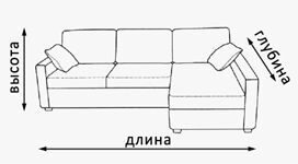 corner_sofa_right